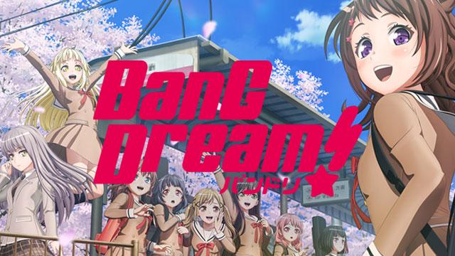 BanG Dream! 2nd Season アニメ情報まとめ
