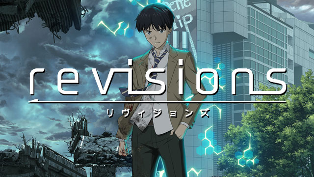 revisions リヴィジョンズ アイキャッチ
